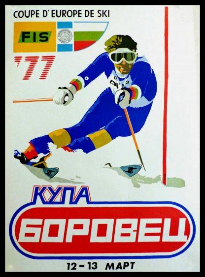"(alt=""Original vintage poster winter game old sport European Skiing Cup - Bulgaria - Borovetz Cup - 12/13 May 1977 "")"