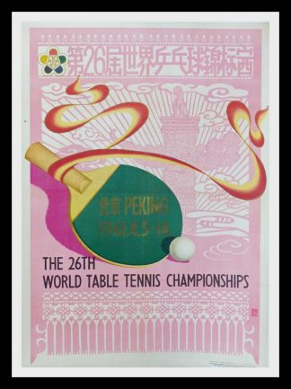 "(alt=""original vintage poster the 26Th world table tennis championships Pekin CHINA 1961"")"