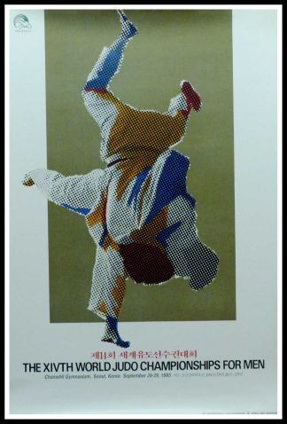 "(alt=""Original vintage poster World Judo Championship For Men in Korea, 1985 realised by unkown and printed by The International Judo Federation"")"