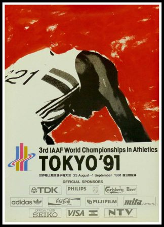 "(alt=""Original vintage poster 3rd IAFF World Championships In Athletics in Tokyo 1991, realised by unkown and printed by IAAF"")"