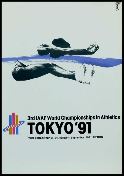 """(alt=""""Original vintage poster 3rd IAFF World Championships In Athletics in Tokyo 1991, realised by unkown and printed by IAAF"""")"""