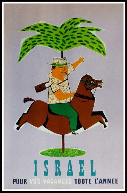 """(alt=""""affiche ancienne originale de voyage, Israël pour vos vacances toute l'année, signée dans la planche Jean DAVID, 1973"""")"""