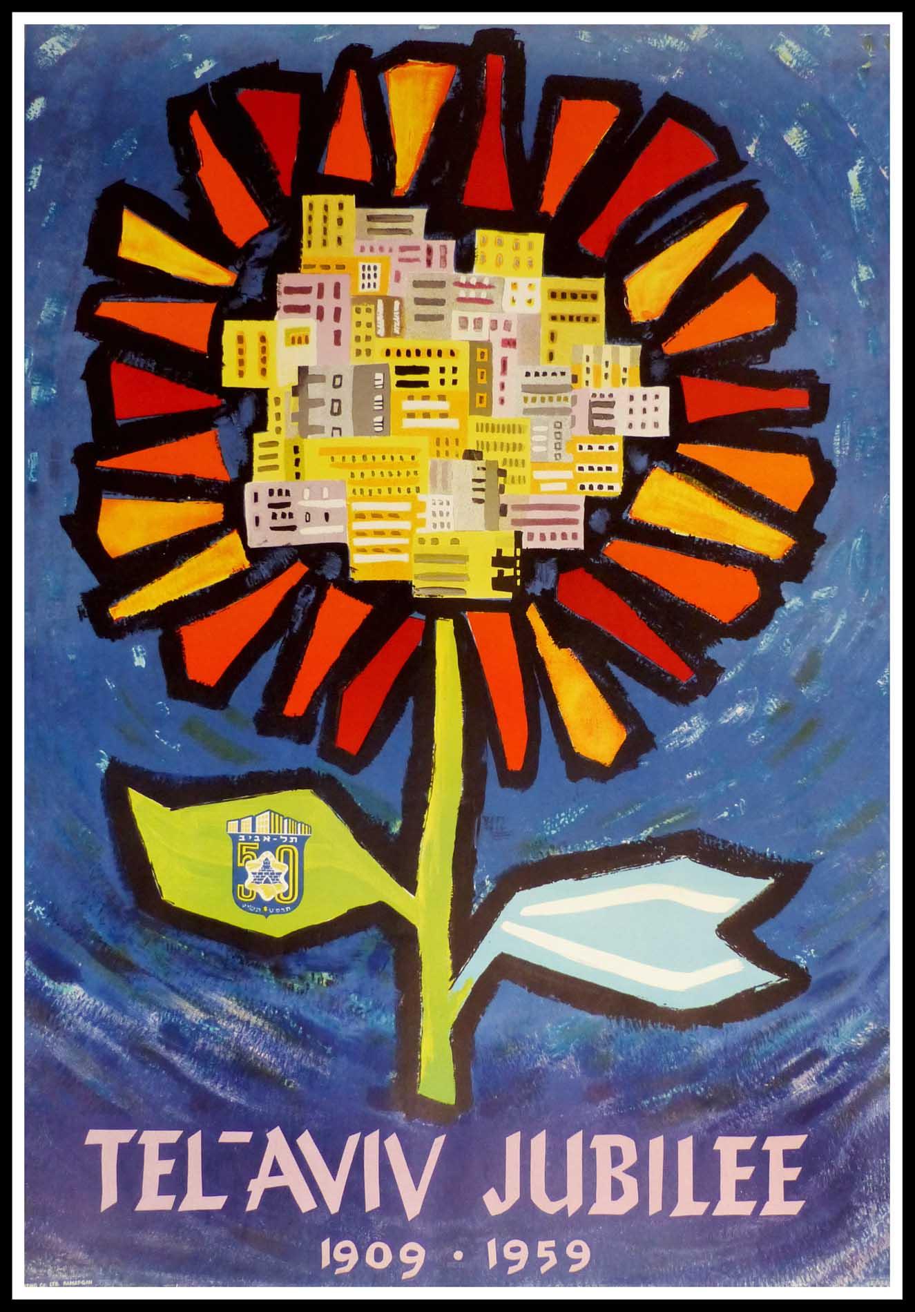 """(alt=""""Affiche ancienne originale de voyage Israël, TEL AVIV JUBILEE 1909-1959, signée dans la planche Gurwin, 1959"""")"""